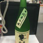 お酒2 (2)