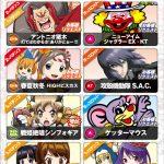 505_0521_PS新台ポスター